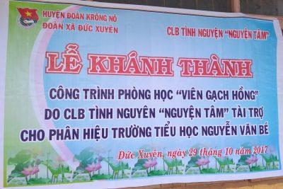 """Lễ Khánh Thành công trình phòng học """"VIÊN GẠCH HỒNG"""" do CLB tình nguyện """"NGUYỆN TÂM"""" tài trợ phân hiệu Trường TH Nguyễn Văn Bé"""